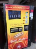 Kosher Vending Machine